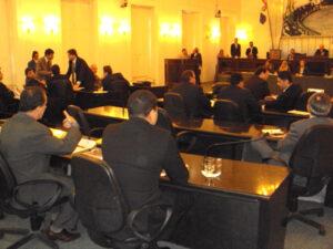 Sessão contou com a presença de 19 deputados (Foto: Bruno Soriano)